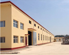 ANPING YING HANG YUAN METAL WIRE MESH CO,LTD