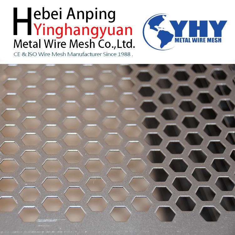 perforated mesh (2).jpg